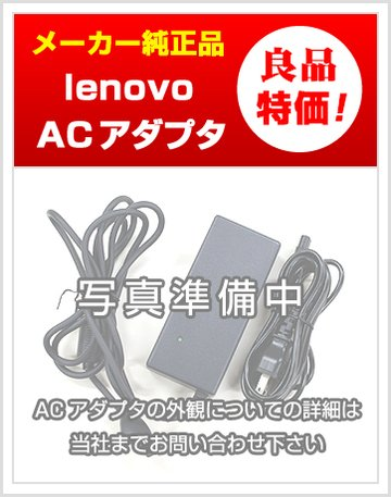 COMPAQ 2882 AC ADAPTER 18V DC 1.9A FOR USE WITH LTE 5300
