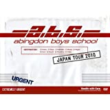 abingdon boys school JAPAN TOUR 2010 [DVD]