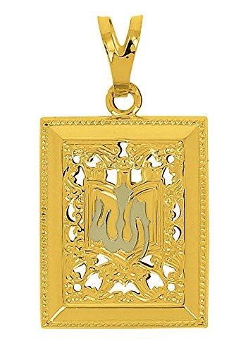 Pendentif Livre de Coran En Or Jaune 18 Carats