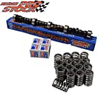 Chevy SB 283 327 350 400 Flat Tappet Camshaft/Cam+Lifters+Valve Springs Kit 274H (RV Cam)