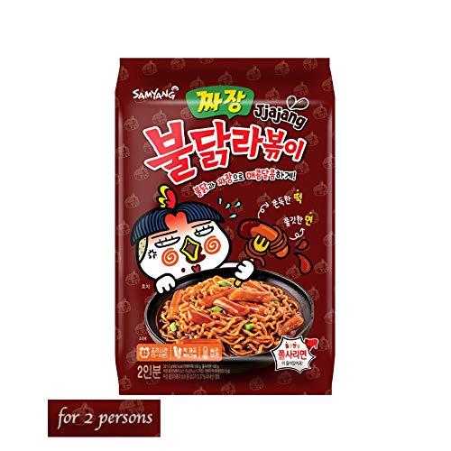 Samyang JJajang Ra-bokki for 2 persons Buldak Chicken Flavored Rice Cake Ramem Noodles 2019 New (Best Instant Noodles 2019)