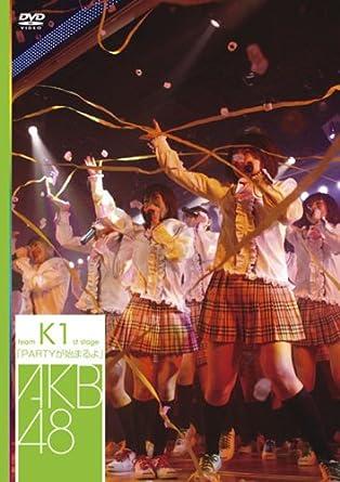 Amazon.co.jp   teamK 1st Stage「PARTYが始まるよ」 [DVD] DVD ...