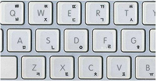 Wholesale Wholesale Korean Keyboard Sticker Korean Language For ...
