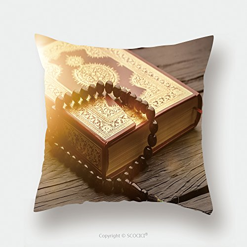 Custom Satin Pillowcase Protector Islamic Holy Book Quran 599743919 Pillow Case Covers Decorative by chaoran