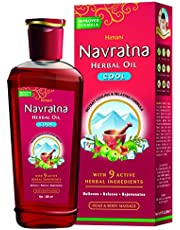 Navrattan Ayurvedic Cool Hair Oil, 200 ml
