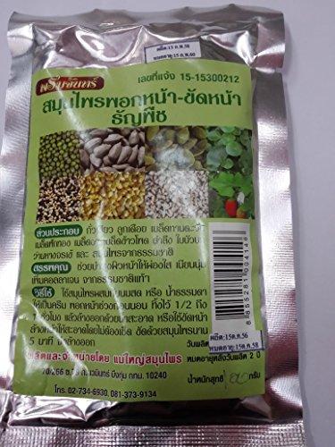 Herb-Grains-Facial-Scrub-100gx-6-Packs