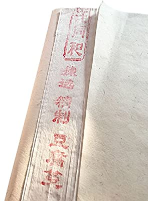 Easyou Doufujian Wangtonghe Handmade Half Ripe Xuan Paper for Chinese Japaness Calligraphy and Painting