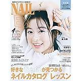 NAIL EX 2021年 4月号