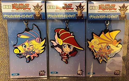 劇場版 遊戯王 デフォルメ ラバーストラップ ブラック・マジシャンガール レモン・マジシャンガール アップル・マジシャンガー 3種セット