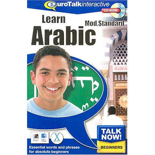 Talk Now Learn Arabic Modern product image