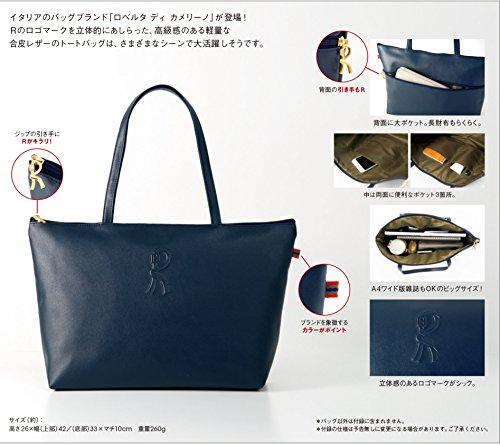 大人のおしゃれ手帖 2017年10月号 画像 D
