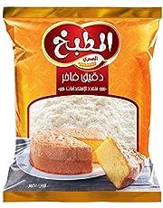 Almatbakh White Flour - 1 kg