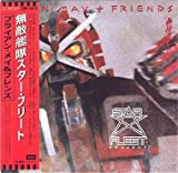 STAR FLEET PROJECT (JAPANESE CD) By BRIAN MAY (QUEEN) & FRIENDS (0001-01-01)