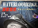 Waterloo Bridge / Region Free DVD / Audio: English, Chinese / Subtitle: English, Chinese / Starring: Vivien Leigh, Robert Taylor, Lucile Watson, Virginia Field, Maria Ouspenskaya / Director: Mervyn LeRoy
