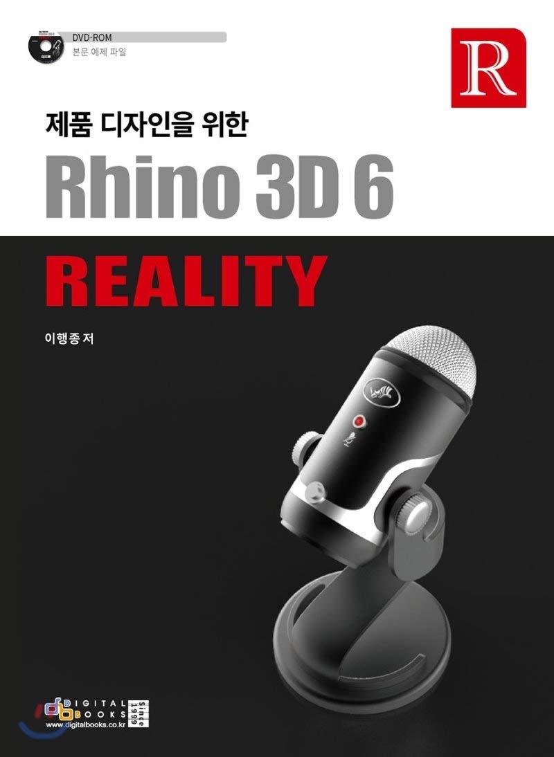 Optitex Optitex Pattern Cad 2d 3d Korean Edition Optitec Korea Education Team 9788960882331 Amazon Com Books