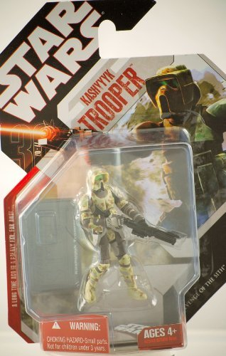 (Star Wars Saga 2008 30th Anniversary Wave 1 Action Figure Kashyyyk Trooper)
