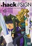 .hack//SIGN Vol.3 [DVD]
