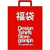 (グラニフ) graniph 【 2020年 福袋 】 レディース (6点セット)