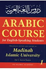 Arabic Course for English Speaking Students: v. 1: Originally Devised and Taught at Madinah Islamic University Paperback
