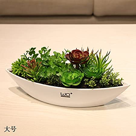 Jhdh2 Emulation Flower Artificial Flowers Cornucopia Fleshy Plants