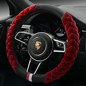 Amazon Com 【qimei】universal Car Steering Wheel Cover
