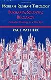 Modern Russian Theology, Paul Valliere, 0802839088