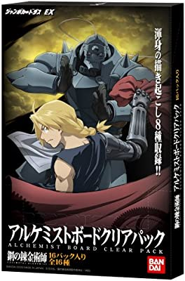 Transformers / Dark of the Moon