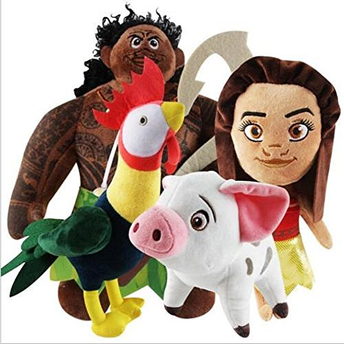 8' Toy Plush Stuffed Doll (Kids Toy - Stuffed Plush Toy- Moana Maui Heihei Pet Pig Pua Soft Stuffed Plush Movie Character Dolls - Character Decoration Play Toy - Best Gift for Kids (MAUI))