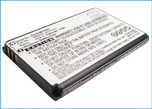 XPS Replacement Battery for CRICKETCrosswave Crosswave WiFi Broadband Router EC5805METROPCS HWM570 VergeMTCAndroid EvoMЕГАФОНT261LT-MOBILE