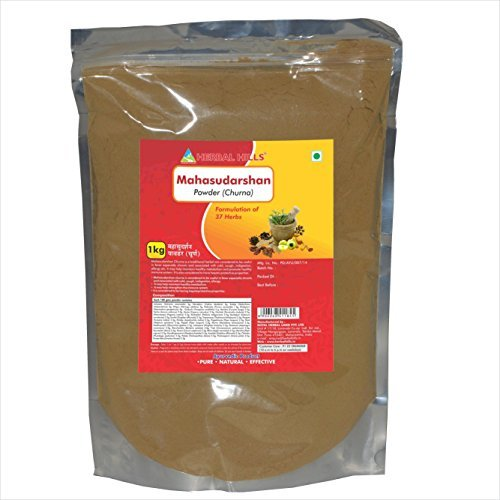 Herbal Hills Mahasudarshan Churna - 1 kg Pouch by Herbal Hills