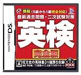 Eiken Kansei Han [Japan Import]