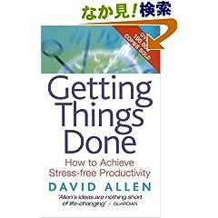 getting things done 中文 版