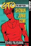 GTO: The Early Years - Shonan Junai Gumi 1