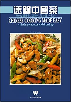 Chinese recipes made easy