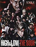 HiGH&LOW THE BOOK 2016年 08 月号 [雑誌]: 月刊EXILE 別冊