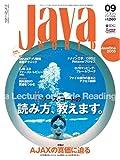 JavaWorld 9月号