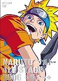 NARUTO -ナルト- 4th STAGE 2006 巻ノ一 [DVD]