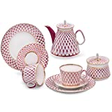 Imperial Porcelain ''Net-Blues'' Tea Set 20 pc. for 6 persons