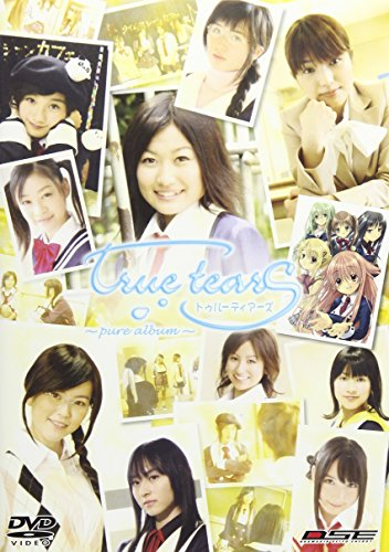 true tears~pure album~ [DVD]