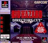 BioHazard: Director's Cut - Dual Shock Ver. [Japan Import]