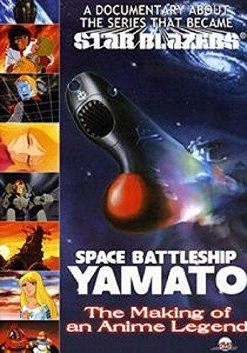 Space Battleship Yamato: The Making of an Anime Legend (Space Battleship)