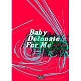 baby detonate for me (NTSC)