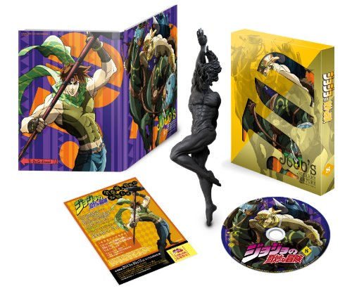 Bizarre Adventure Jojo's Vol.8 (Santana Type USB Memory Entering the Air Supply Pipe, Whole Volume Purchase Bonus Figure with Entry Ticket) (First Press Limited Edition) [Blu-ray] (Air Tickets Purchase compare prices)