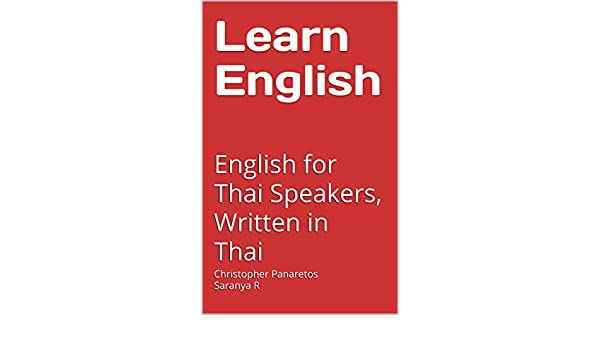 Learn english english for thai speakers written in thai learn learn english english for thai speakers written in thai learn thai book 8 kindle edition by christopher panaretos saranya r reference kindle ebooks fandeluxe Images