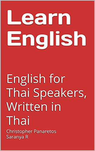 Learn english english for thai speakers written in thai learn learn english english for thai speakers written in thai learn thai book 8 fandeluxe Images