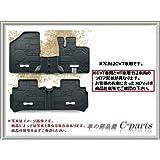 SUZUKI(スズキ) 純正部品  ハスラー     フロアマット(トレー) [ホワイト] CVT車用 B9W075901-65P80-QC6