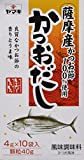 Katsuo Dashi Powder (Bonito Soup Stock Powder)