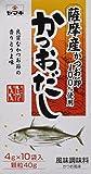Katsuo Dashi Powder (Bonito Soup Stock Powder) by Yamaki