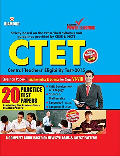 Buy CTET Class VI-VIII (Practice Test Papers) Science & Maths Book