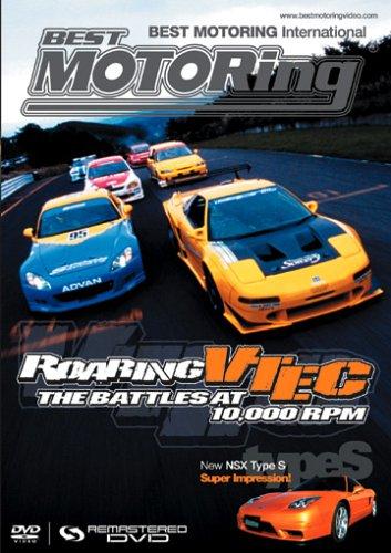 Best Motoring - Roaring VTEC: The Battles at 10,000 (Best Motoring Dvds)